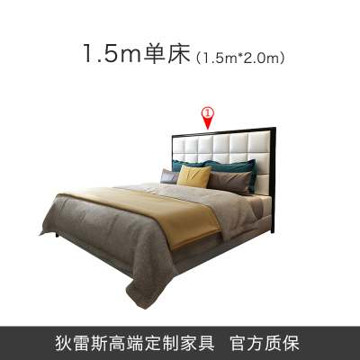 【狄雷斯/DILEISI品牌預售】北歐床實木床 1.8米雙人床婚床 美式鄉村皮質床高箱儲物床簡約現代主臥家具