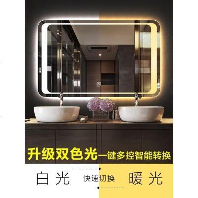 杞沐智能无框浴室镜壁挂led灯镜防雾卫生间镜子带灯触摸屏卫浴镜