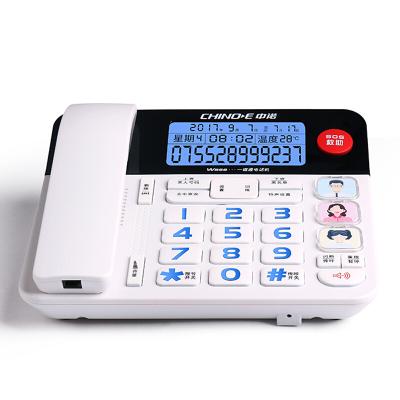 中诺(CHINO-E)W568智能识别一键SOS家用电话机关爱老人大声大按键语音报号座机固定电话坐机 白色