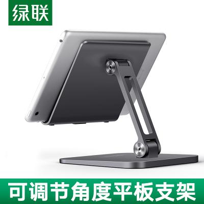 绿联Ugreen 桌面平板支架 多功能可调节懒人直播支架 防滑可折叠便携手机托手机座 铝合金手机平板架充电底座40996