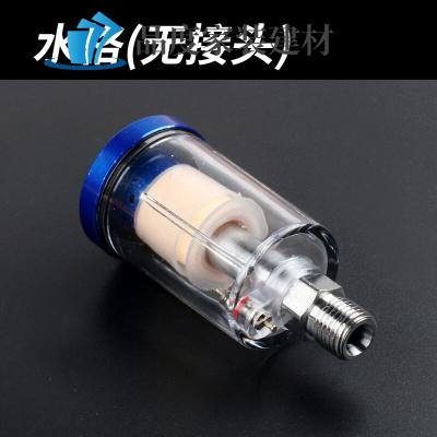 空壓機油水分離器空壓機油水分離器 噴漆用氣泵噴漆過濾 吹塵用過濾器y