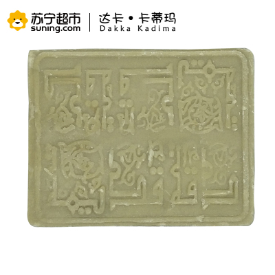 DAKKA KADIMA/達卡卡蒂瑪 天然橄欖郁金香皂