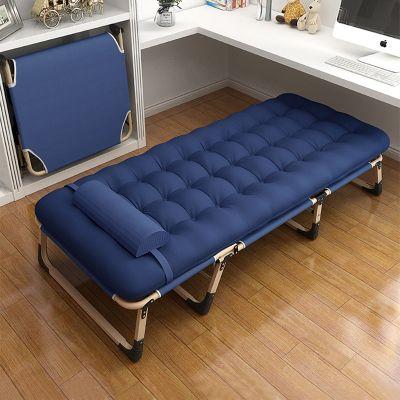 凡居樂折疊床單人床家用簡易午休床躺椅陪護辦公室成人午睡便攜多功能行軍床