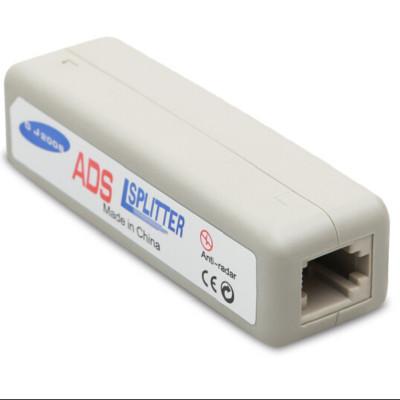 ADSL語音分離器