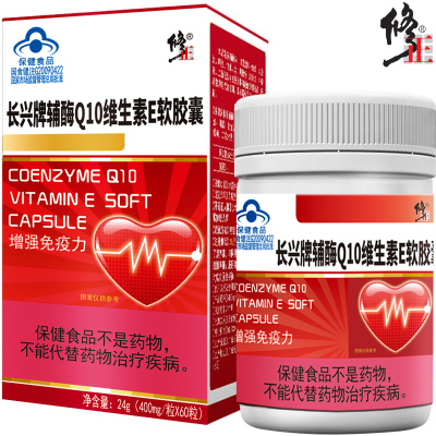 修正 辅酶Q10维生素E软胶囊 增强免疫力可搭护心脏保心脑血管增强心肌动力提高抵抗力护心宝营养保健品 24g/60粒/瓶