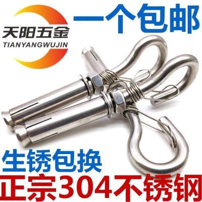 m8 不銹鋼膨脹螺絲 螺栓鉤螺絲304掛鉤井蓋窨井帶鉤