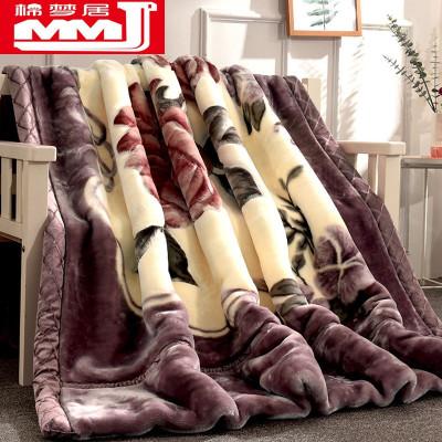 棉梦居 双层加厚毛毯拉舍尔毛毯被冬天加厚款盖毯冬季婚庆超柔保暖1.5mx2米粉红色单双人绒毯子批发团购可选礼盒纸箱包装