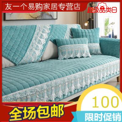 全包萬能套沙发套罩一套四季通用型冬季沙发垫巾盖布毛绒加厚全盖 海之 90*210cm