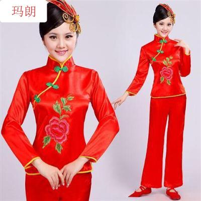 因樂思(YINLESI)新款秧歌服2020腰鼓舞扇子舞蹈服裝演出服裝女成人中老年廣場舞服