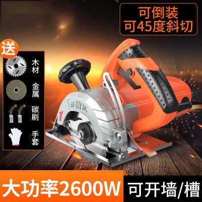 切割機多功能家用手提電鋸電動工具瓷磚木材云石機切割機