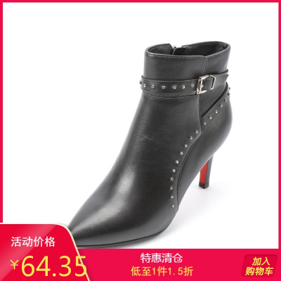 紅蜻蜓專柜正品新款女靴尖頭性感水鉆裝飾細高跟牛皮裸靴C83040