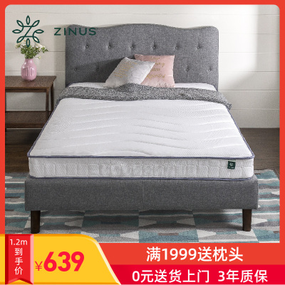 15CM海绵弹簧双人宿舍家庭床垫爱琴海M1 1.5m 1.8m 1.2m