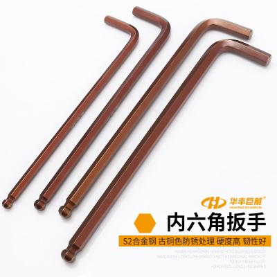 華豐巨箭(HUAFENG BIG ARROW)球頭內六角扳手單個加長多功能六棱角內六邊螺絲刀扳手1.5mm