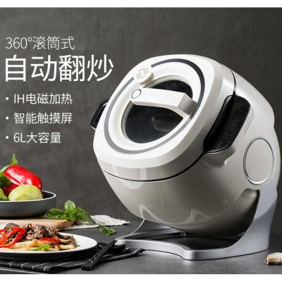 自动炒菜机家用全自动智能炒菜机器人炒饭机烹饪炒菜锅
