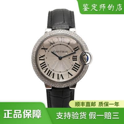 【二手95新】卡地亞Cartier藍氣球系列W6920087后鑲鉆女表石英奢侈品鐘手表腕表