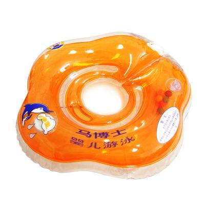 马博士婴儿游泳圈 脖圈 颈圈一体圈加厚材料 质量好舒适 S号 0-2月 颈围20-23cm