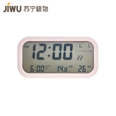 JIWU брэндийн ширээний цаг LCD олон үйлдэлт CLC004  ягаан