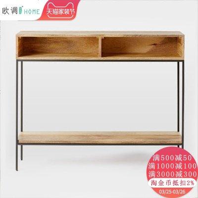 HOTBEE铁艺玄关桌进玄关柜实木置物窄桌新中式墙边柜现代简约沙发背柜
