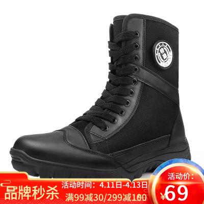 強人3515男靴高幫透氣戶外特戰靴減震07作戰靴陸戰靴工裝靴