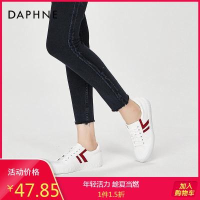 Daphne/達芙妮春秋款簡約小白鞋仙女風板鞋女韓版原宿ins潮鞋