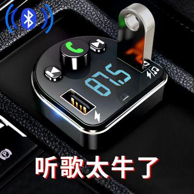 邁古(MG)【3.6A基礎版】車載藍牙MP3播放器多功能轉換器汽車音響充點煙器一拖二充電器