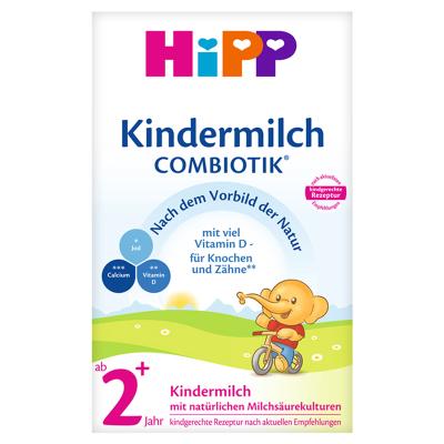 2罐裝 | Hipp 德國喜寶 嬰幼兒添加益生菌奶粉 2+/5段 (2歲以上) 600g/盒