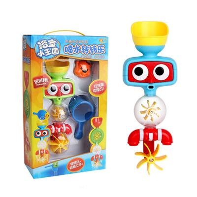 优赫抖音同款宝宝洗澡玩具玩水转转乐花洒儿童婴儿浴室戏水玩具1-3岁女孩男孩玩具(方形喷水转转乐)