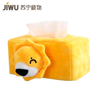 蘇格拉寧毛絨抽紙盒 小獅子