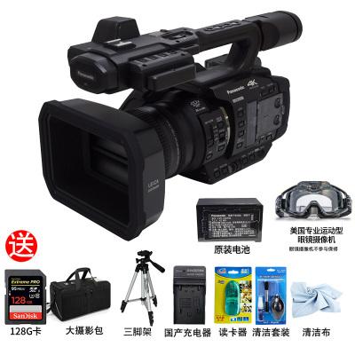 松下(Panasonic)AG-UX180MC 4K高清攝像機MOS傳感器 24mm廣角鏡頭879萬像素3.5英寸顯示屏