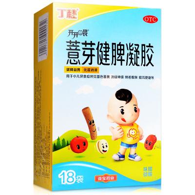 丁桂薏芽健脾凝膠18袋意牙寶寶開胃助健脾益胃