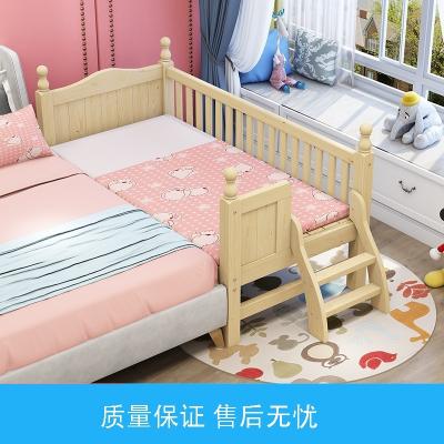 藤印象定做儿童拼接床加宽婴儿床拼接大床床边实木加厚带护栏简易延边款 180*120*40 三面护栏