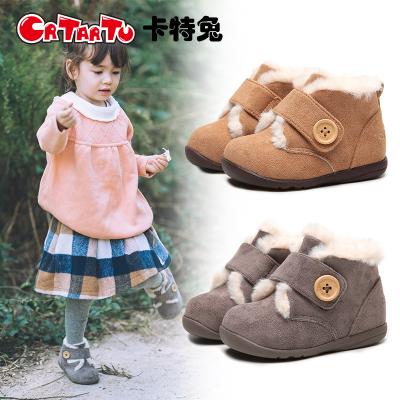 卡特兔新品棉鞋宝宝短靴1-3-5岁男女童鞋冬季加绒软底保暖学步鞋儿童防滑机能鞋休闲百搭婴儿鞋