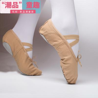 成人幼兒童舞蹈鞋軟底練功鞋貓爪鞋女童形體鞋跳舞鞋瑜伽鞋駝色男  EddieEva