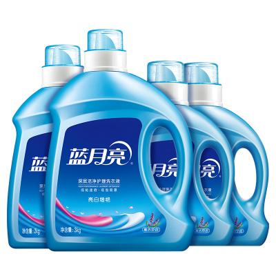 蓝月亮 洗衣液机洗3kg瓶+2kg瓶+1kg*2瓶精选大包装套装全瓶装薰衣草香亮白增艳