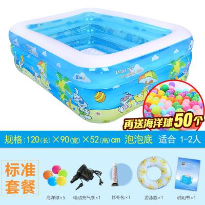 諾澳大型家庭充氣游泳池親子海洋球池嬰兒兒童寶寶戲水池120*90*52cm三環 標準套餐