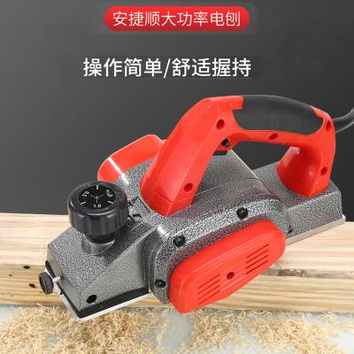 電刨安捷順家用小型多功能手提臺式刨木工工具電動刨子壓刨刀機