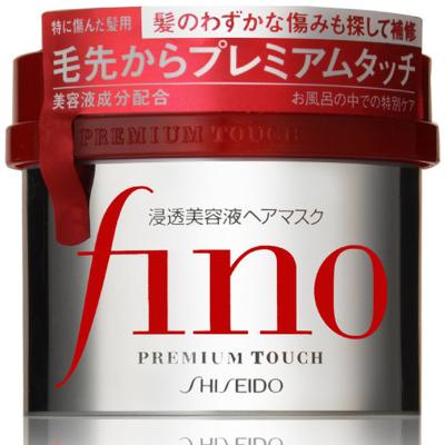 SHISEIDO资生堂浸透美容液发膜Fino发膜230g营养倒模 染烫修护 修复改善毛躁 各种发质通用 日本原装正品