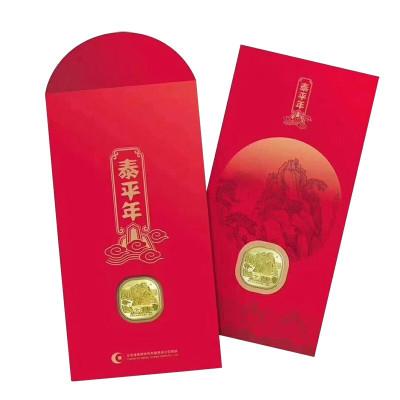 河南中钱 世界文化和自然遗产方形流通纪念币礼盒装 泰平年红包卡册 整包十册