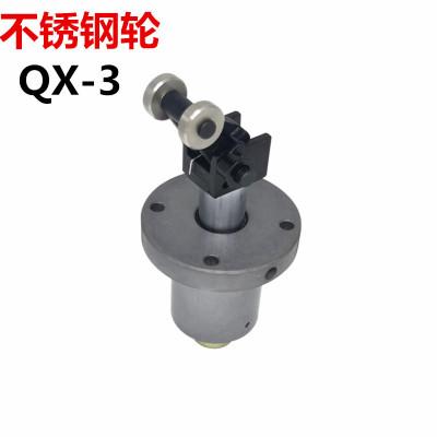 流水線阻擋氣缸QX-2 QX-3行程閃電客30工裝板液壓阻擋器 限位器氣動元件 QX-3(不銹鋼輪)