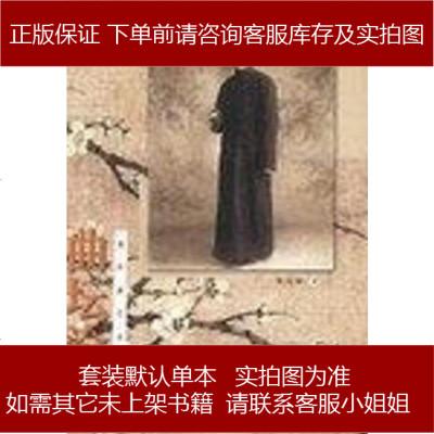曲坛沧桑 曹宝禄 中国社会科学出版社 9787500436706