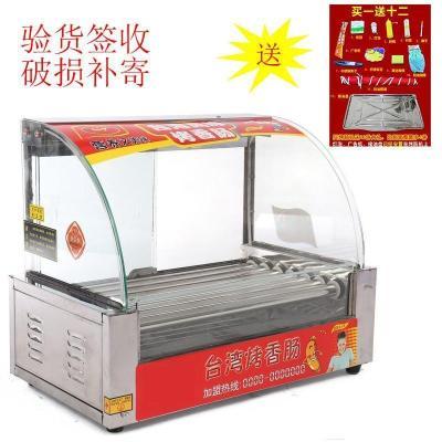 納麗雅(Naliya)商用烤腸機臺灣香腸機烤熱狗機雙溫控烤牛丸烤魚 七管帶門