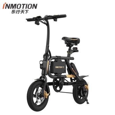 樂行天下P2新款親子折疊電動自行車鋰電助力迷你成人電瓶車小型電動車