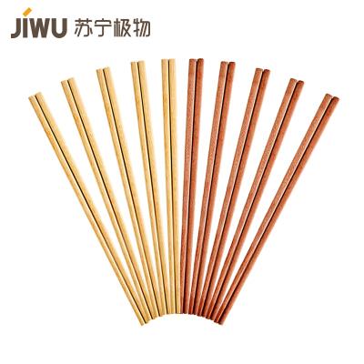 蘇寧極物 無漆無蠟實木質筷子十雙裝無漆無蠟家用實木天然紅檀木質筷子10雙家庭裝