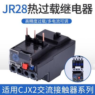 閃電客JR28-253693熱過載繼電器LR2-D13D23D33LR1插入式25A18A 7-10A