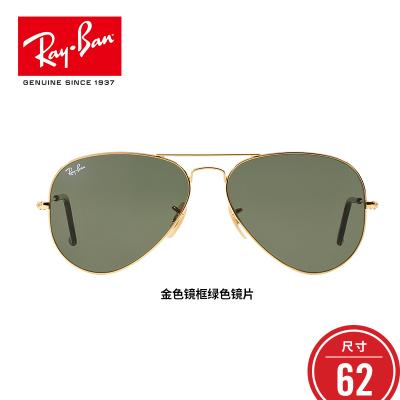 RayBan雷朋經典飛行員形太陽鏡男女款0RB3025 181金色鏡框綠色鏡片尺寸62