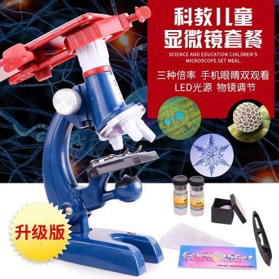 兒童顯微鏡 幼兒園 中小學生 便攜手機 科學 1200倍高清科教玩具 升級顯微鏡+12標本