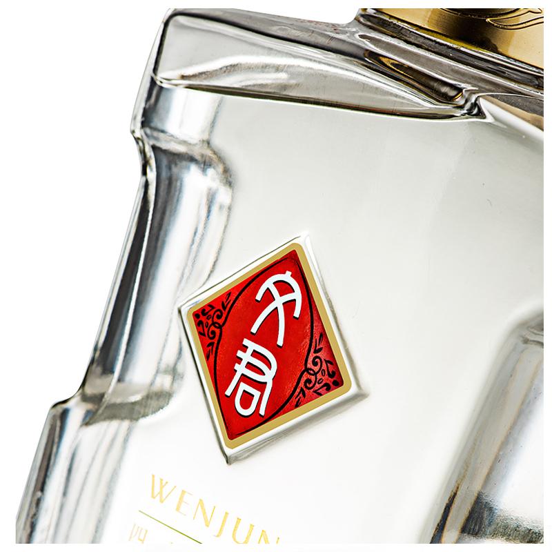 文君酒 52度 浓香型白酒 500ml 剑南春集团