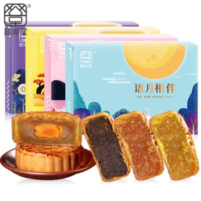 【囍尚堂】 語月相伴中秋月餅6餅4口味廣式月餅300g禮盒裝傳統手工制作 常年銷售