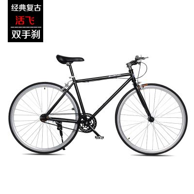 山思自行車復古24寸/26寸死飛/活飛兩用加雙手剎男女款學生單車