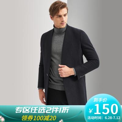 七匹狼大衣2017冬季新款中青年男士時尚長款毛呢大衣外套男裝